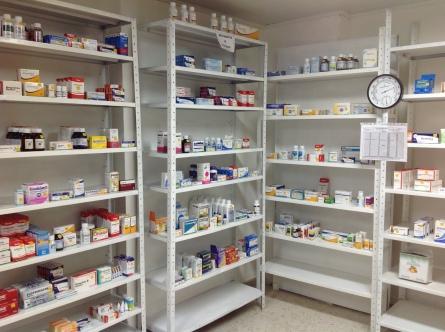 Farmacia Centro Médico San Camilo